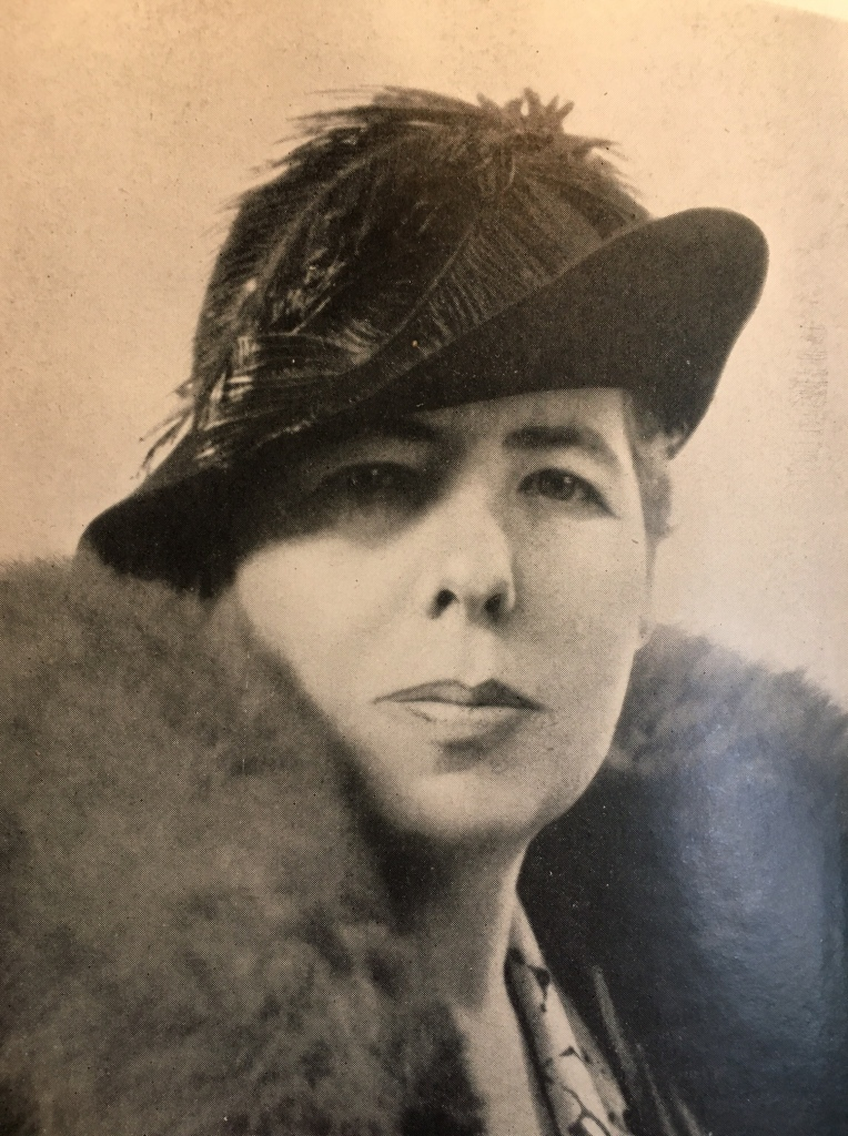 Beatrice Gordon Holmes (1884-1951) financier and founder of the National Federation of Business and Professional Women in the UK.